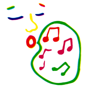 formation cocci chansons